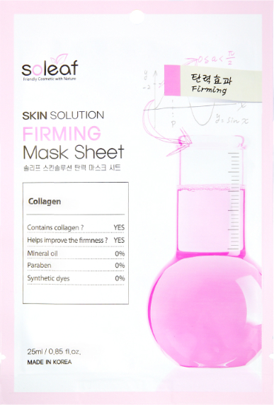 Омолаживающая маска для лица с коллагеном Skin Solution Firming Mask Sheet