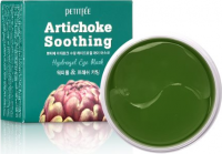 Гидрогелевые патчи для глаз с артишоком Artichoke Soothing Hydrogel Eye Mask