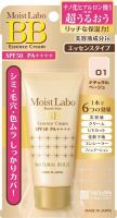 BB-крем Moist Labo BB Essense Cream 01 Natural Beige, тон 01, натуральный беж