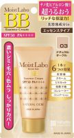 BB-креем Moist Labo BB Essense Cream 03 Natural Ocre, тон 03, натуральная охра