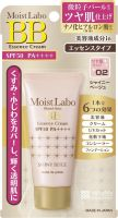 BB-крем Moist Labo BB Essense Cream 02 Shiny Beige, тон 02, сияющий беж
