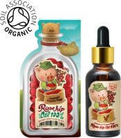 Натуральное масло шиповника для лица Farmer Piggy Rose Hip Oil 100%
