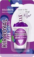 Бальзам для губ «Kir Royal Kiss», 7 г, Solomeya
