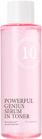 Лифтинг-тонер для лица Power 10 Formula Powerful Genius Serum in Toner