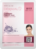 Тканевая маска Collagen Essence Mask, коллаген