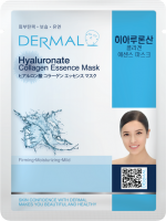 Тканевая маска Hyaluronate Collagen Essence Mask, гиалуроновая кислота и коллаген