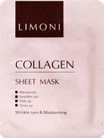 Тканевая маска для лица с коллагеном Collagen Sheet Mask
