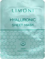 Тканевая маска для лица с гиалуроновой кислотой Deep Moisturizing Hyaluronic Sheet Mask