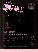 Тканевая маска для лица с коллагеном и гиалуроновой кислотой Black Intensive Collagen Mask Pack